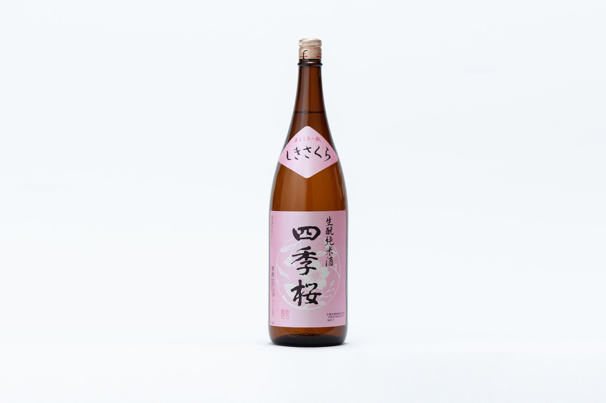 sake-un-0002