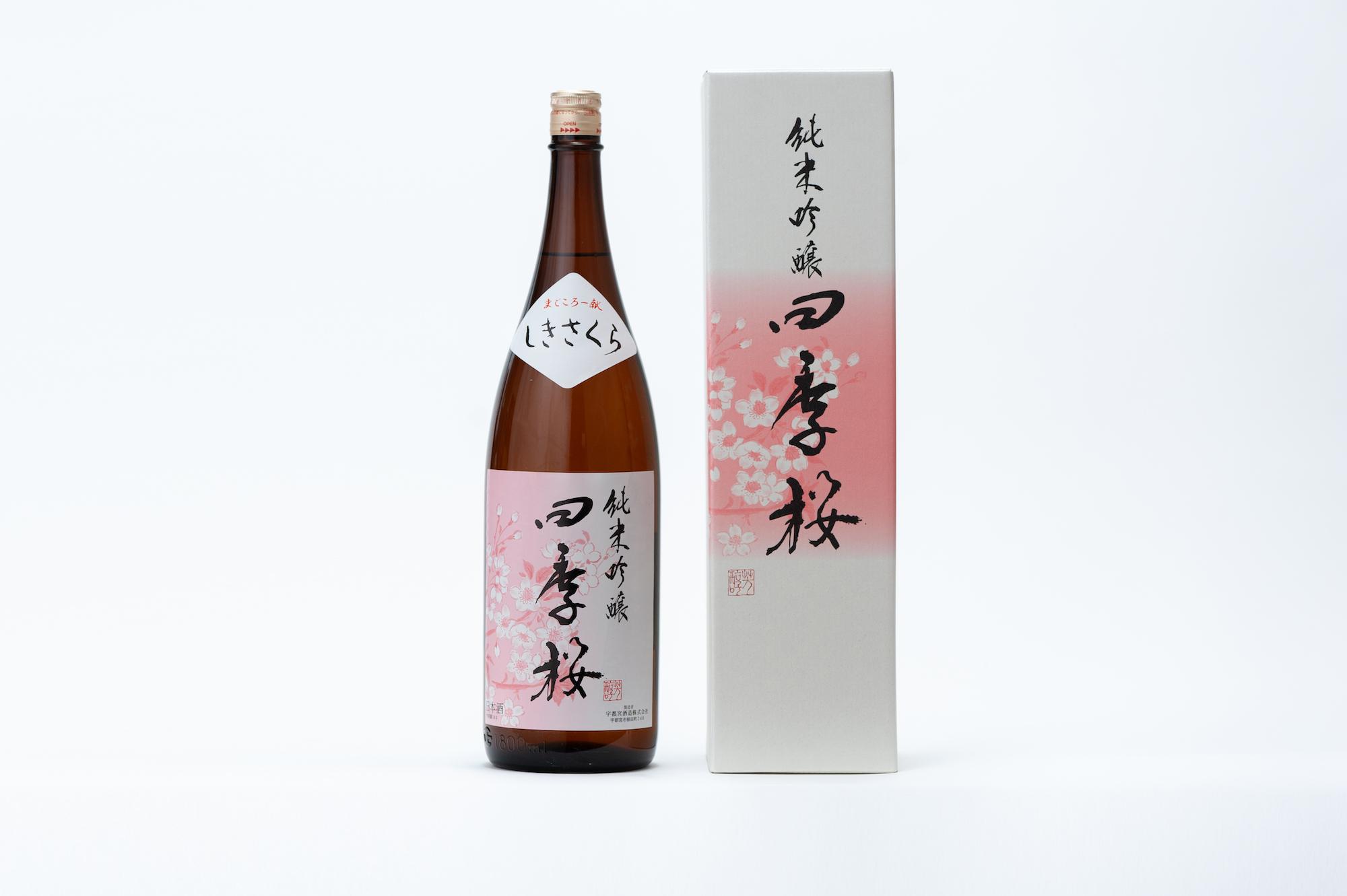 sake-un-0001