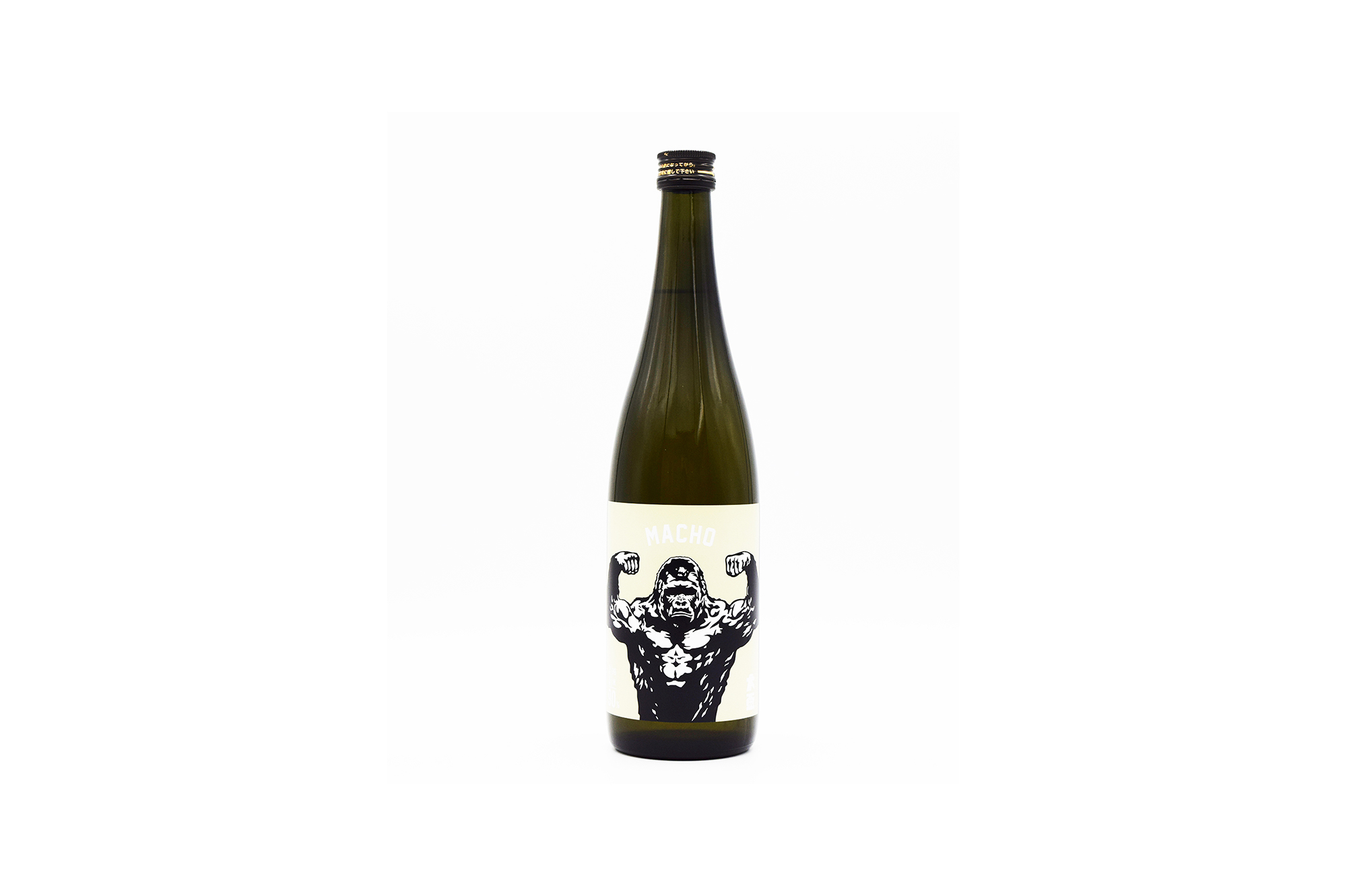 sake-os-0003