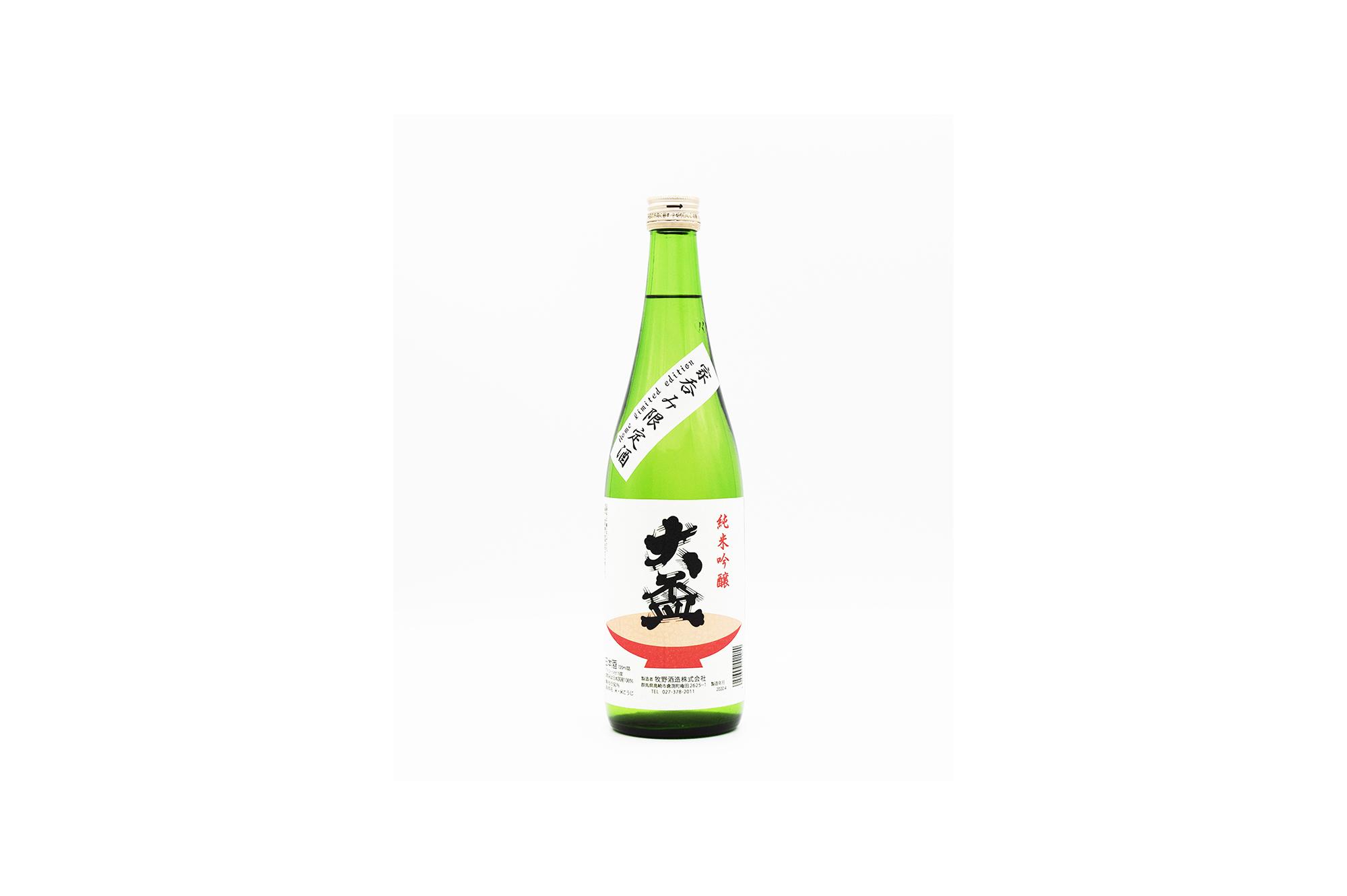 sake-os-0004