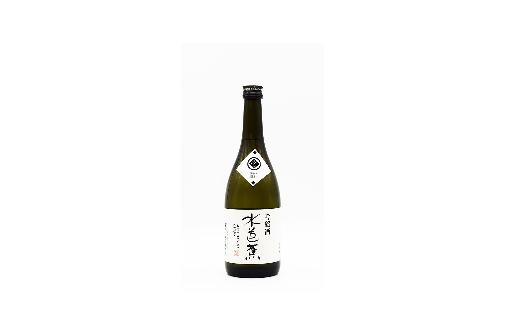 sake-mb-0001