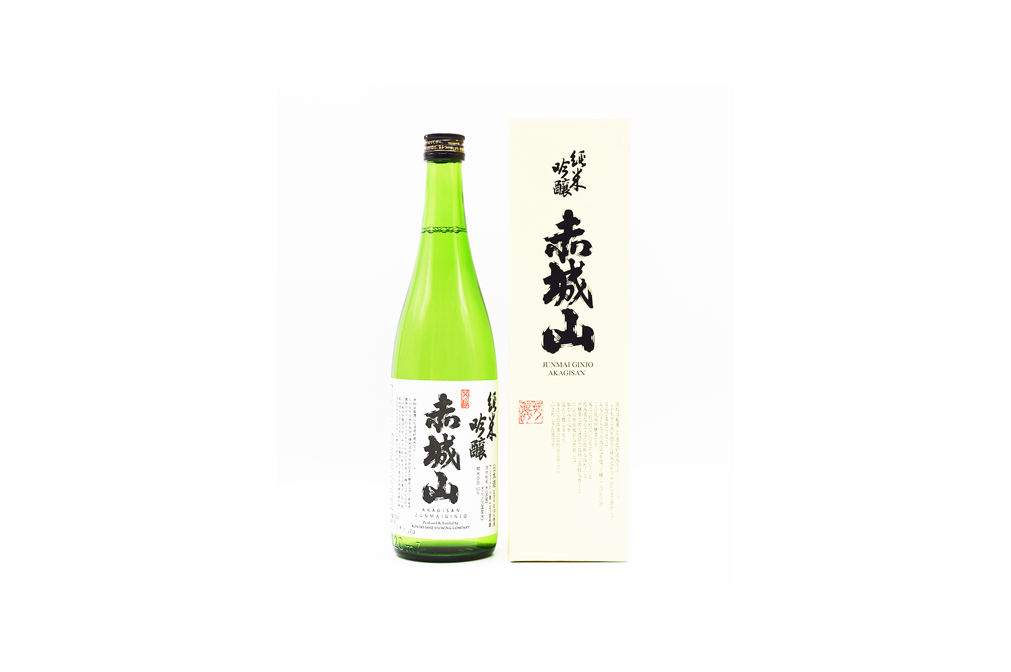 sake-ag-0001
