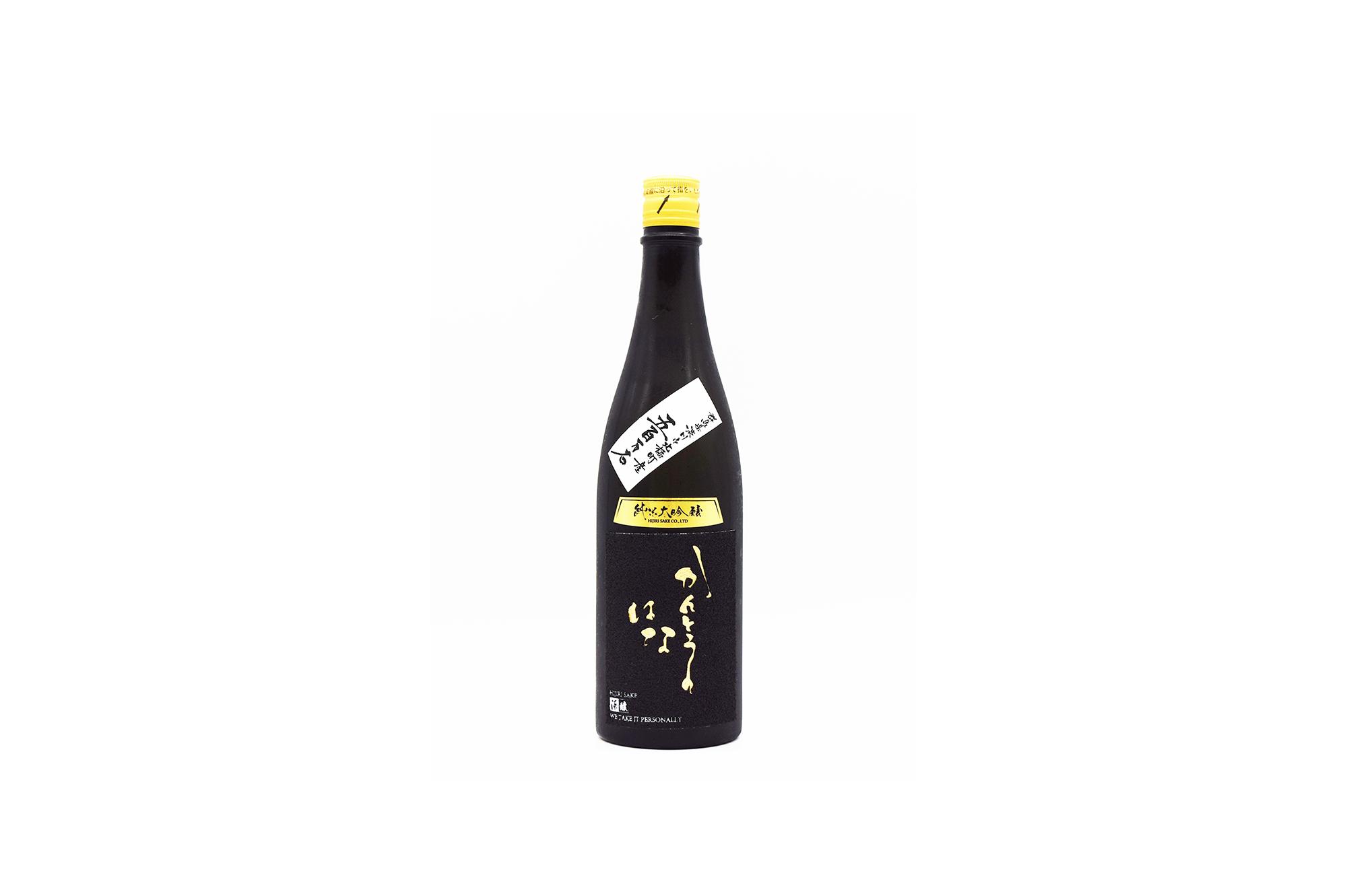 sake-hg-0002