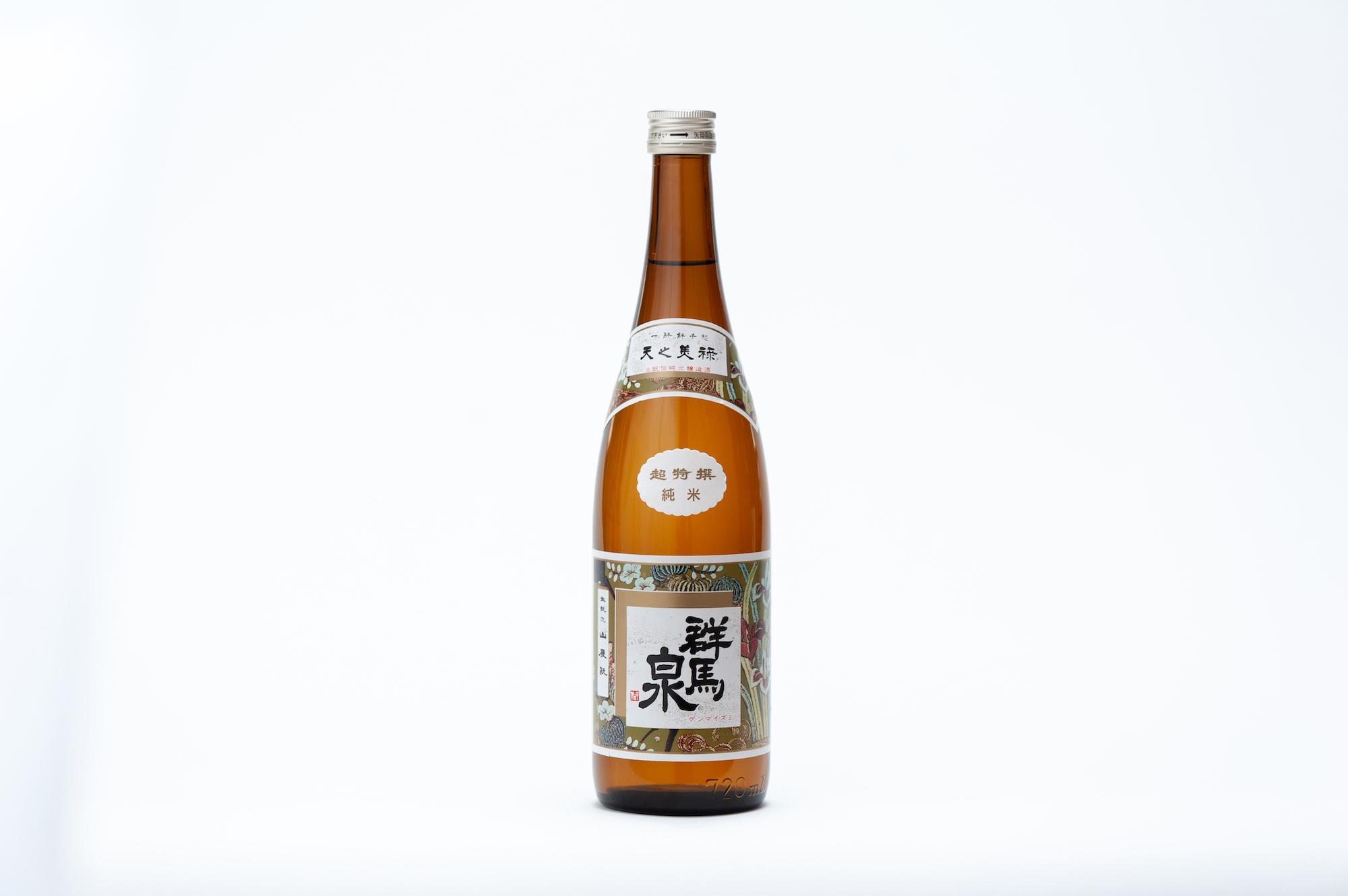 sake-gi-0001