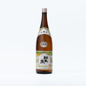 sake-gi-0003