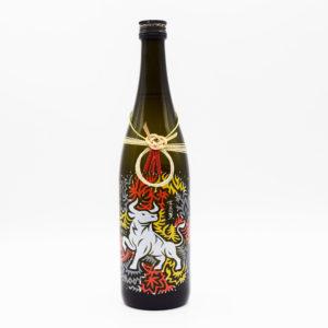 sake-mb-0011