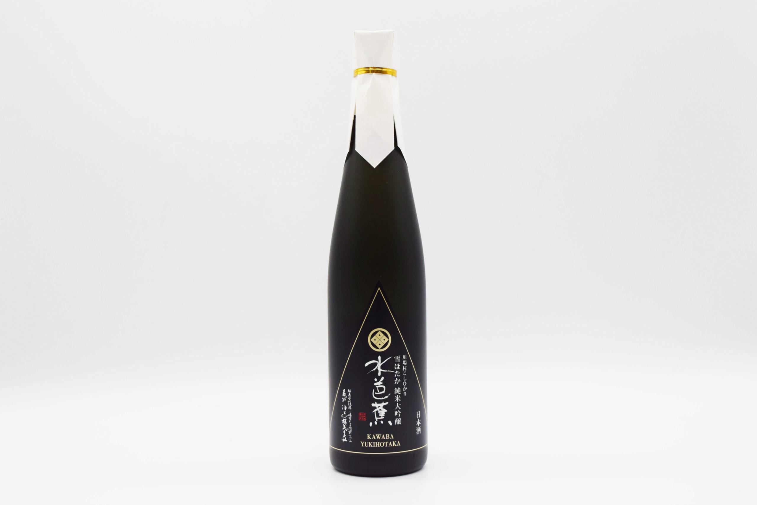 sake-mb-0004