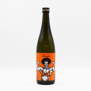 sake-os-0008