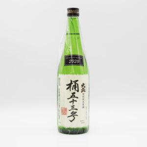 sake-os-0005