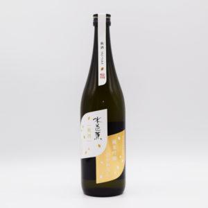 sake-mb-0006