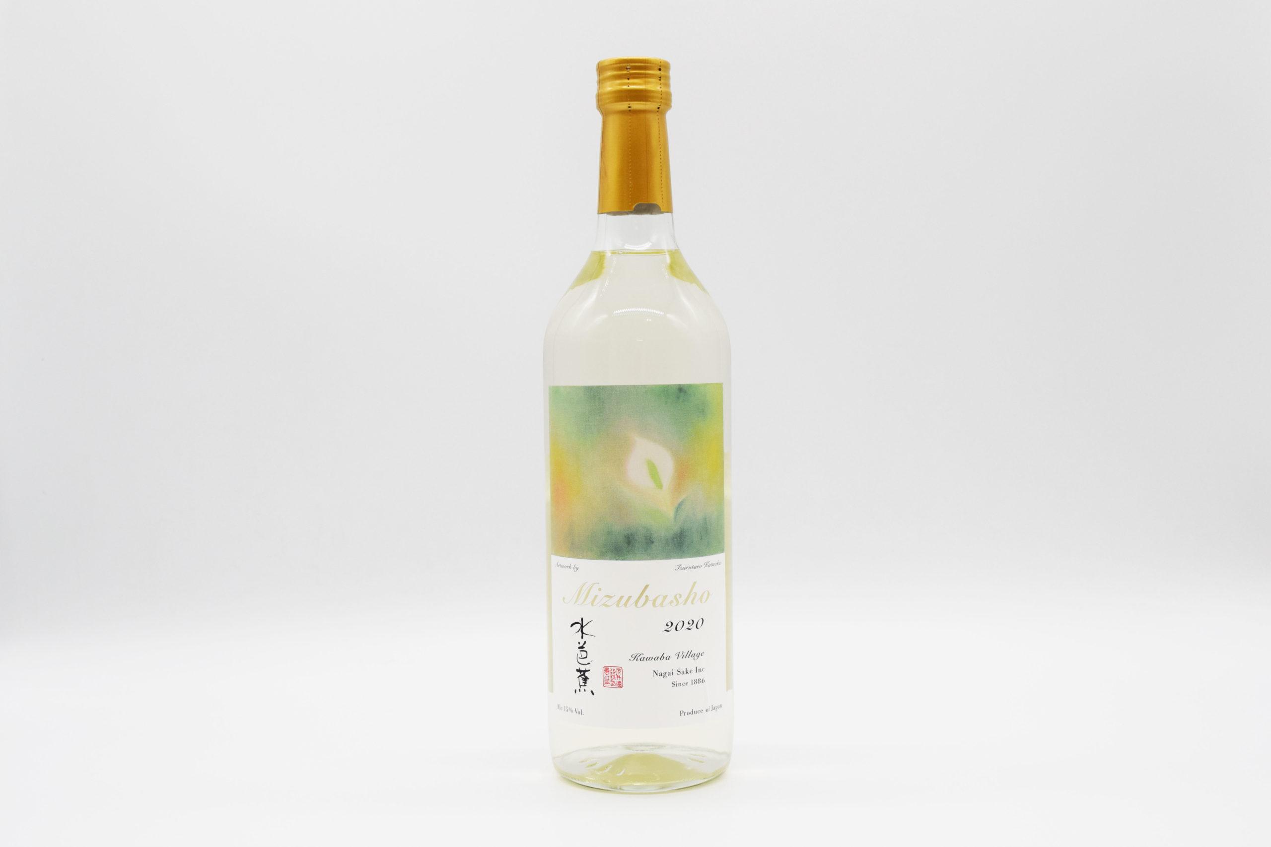 sake-mb-0008