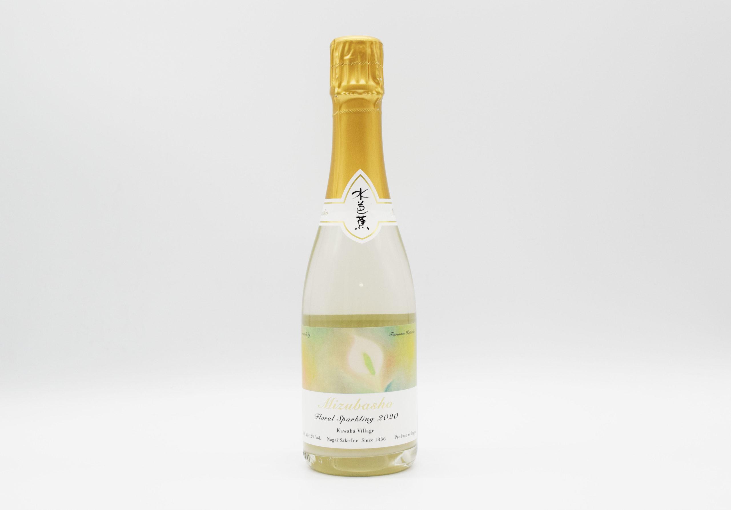 sake-mb-0009
