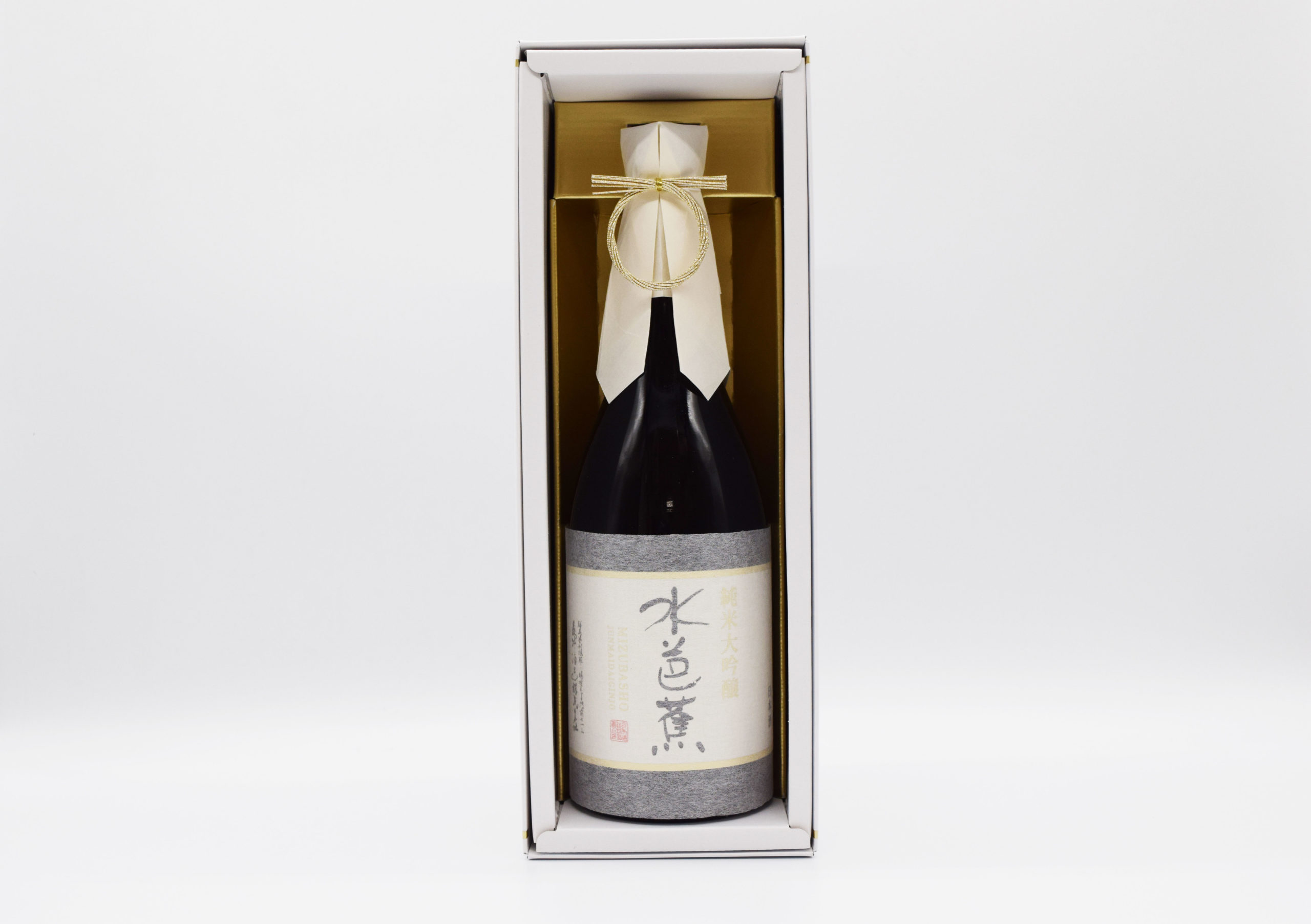 sake-mb-0005