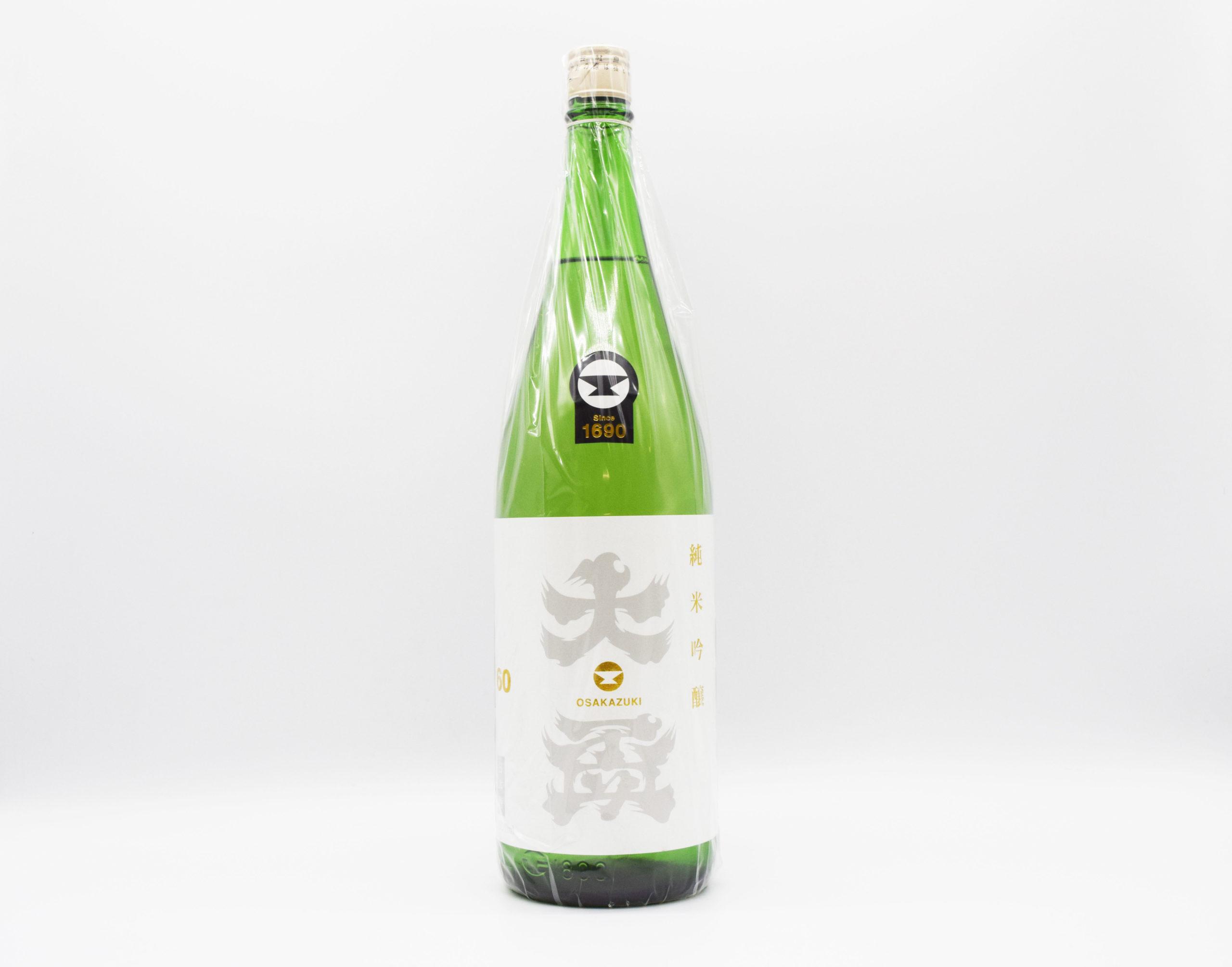 sake-os-0006