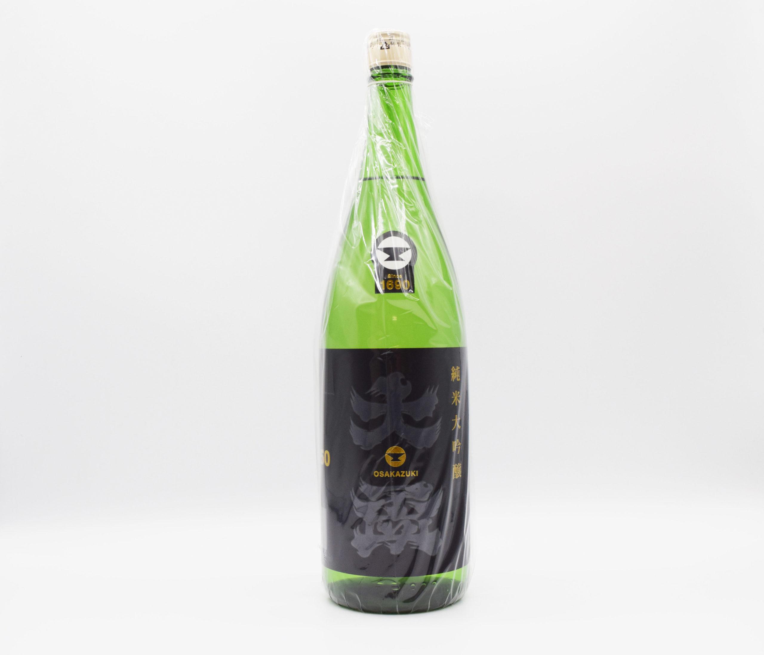 sake-os-0007