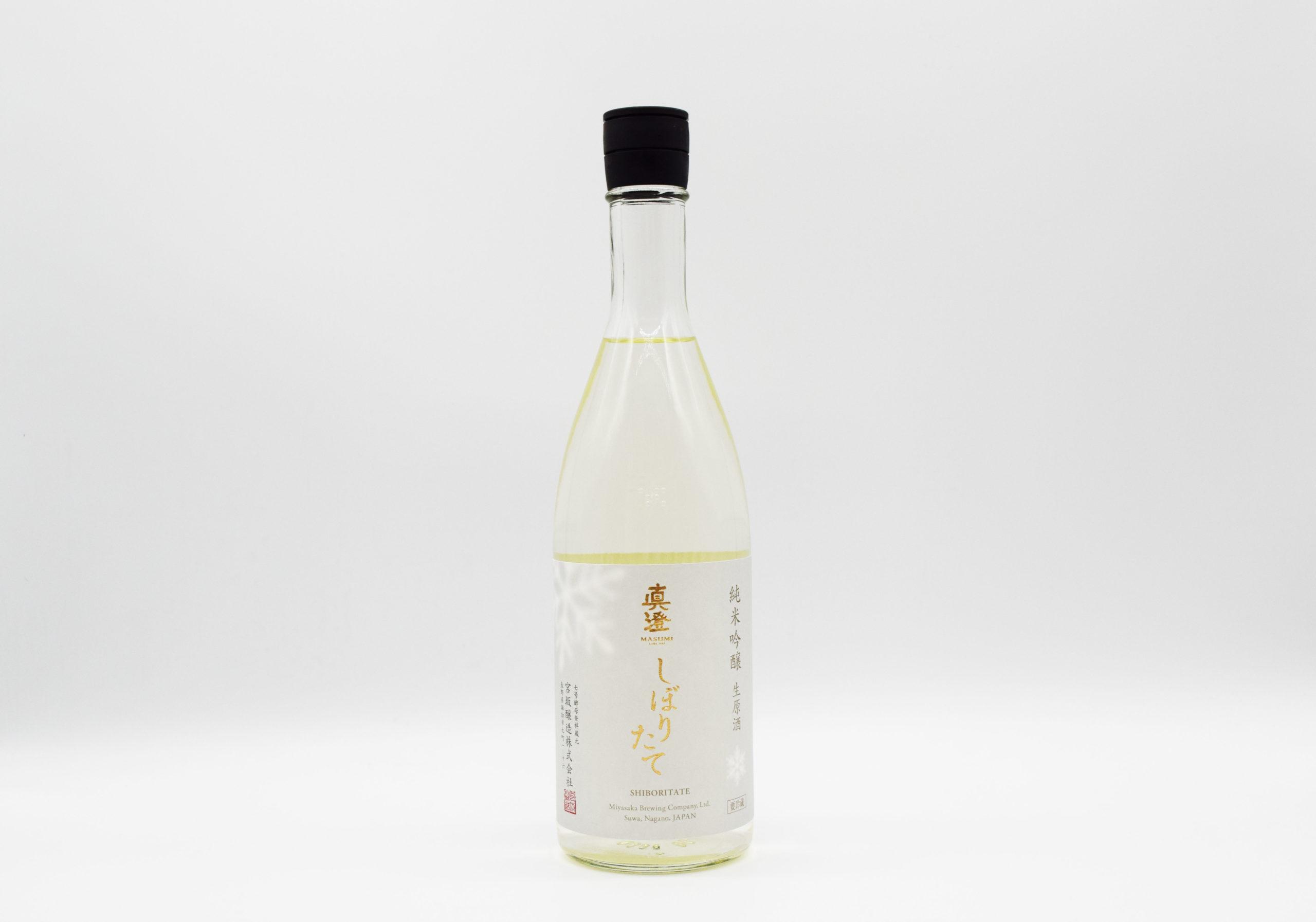 sake-ms-0001