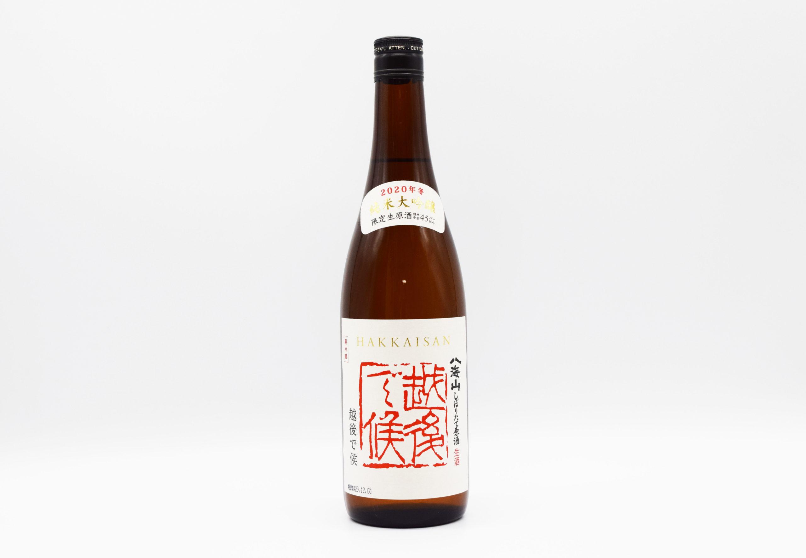 sake-hs-0002
