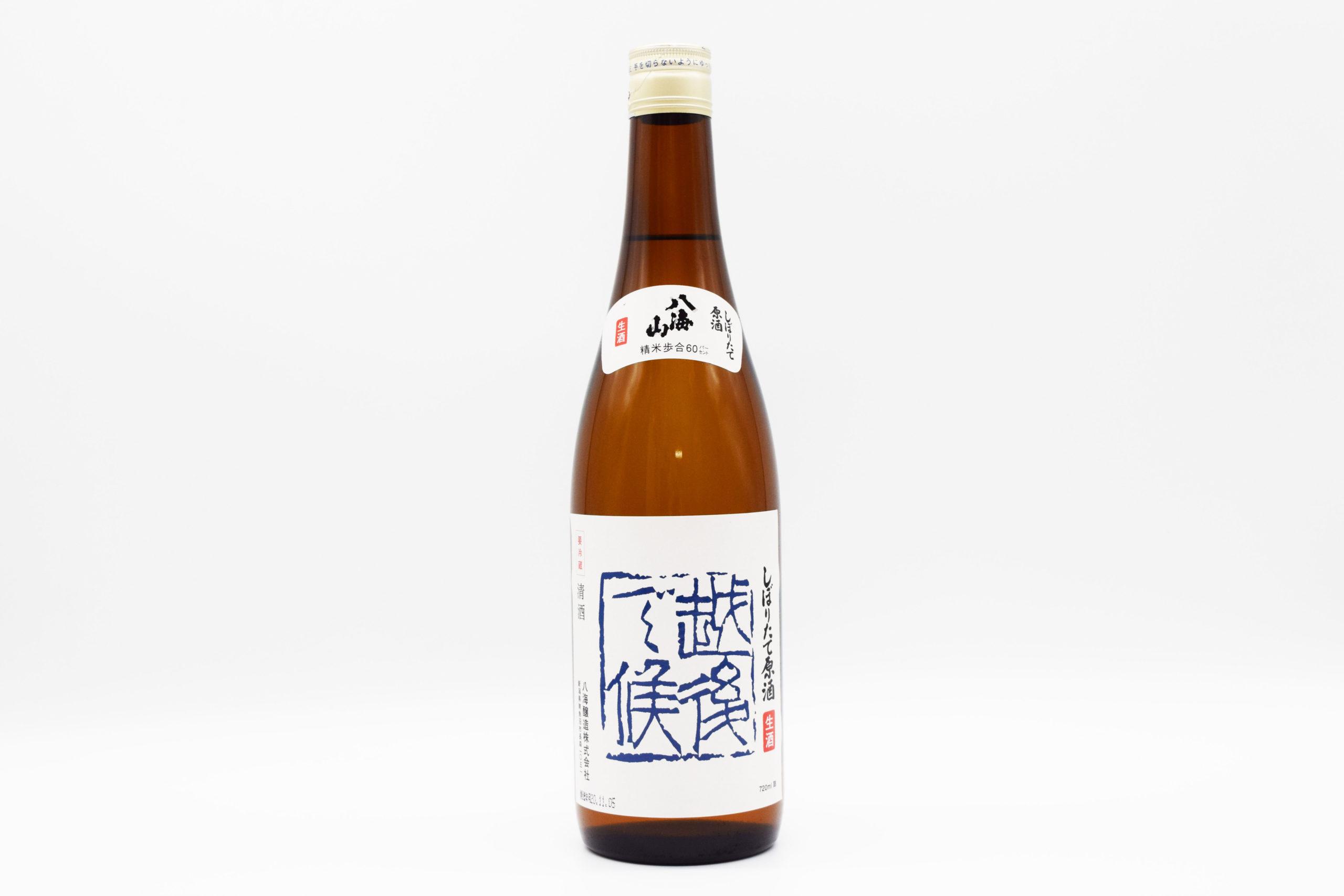 sake-hs-0001