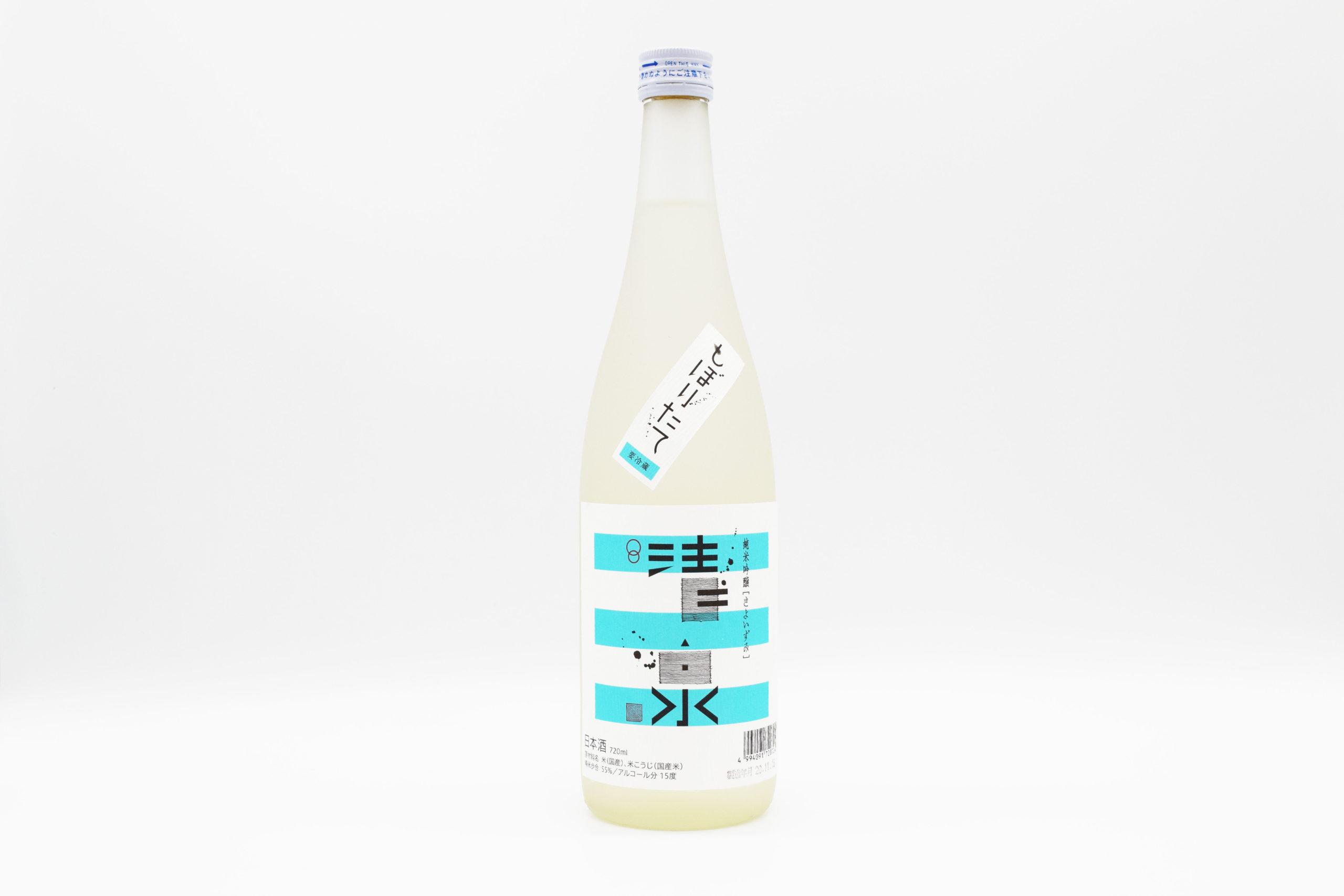 sake-win-0001