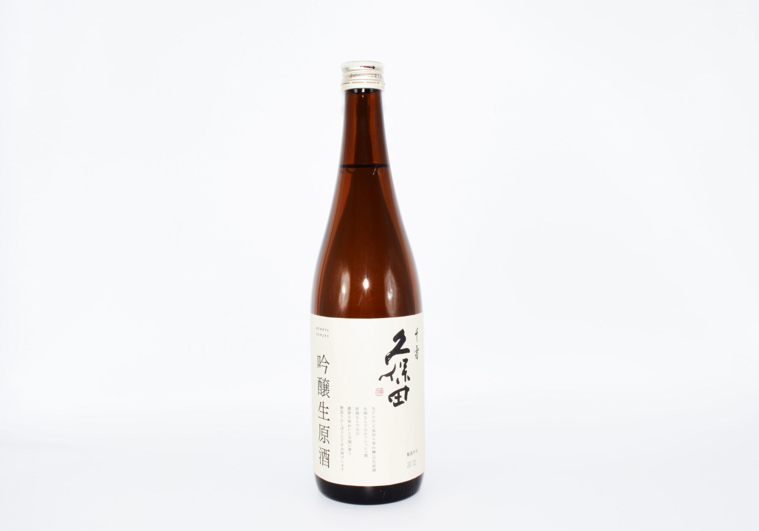 sake-kb-0001