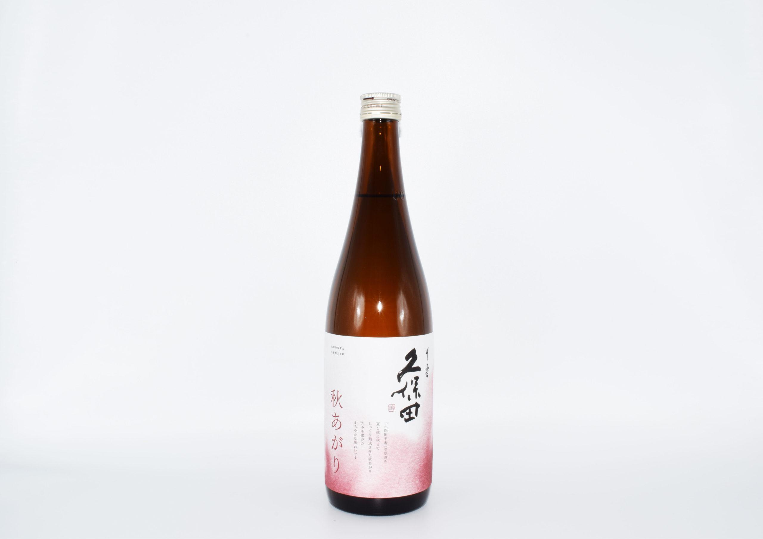 sake-kb-0002