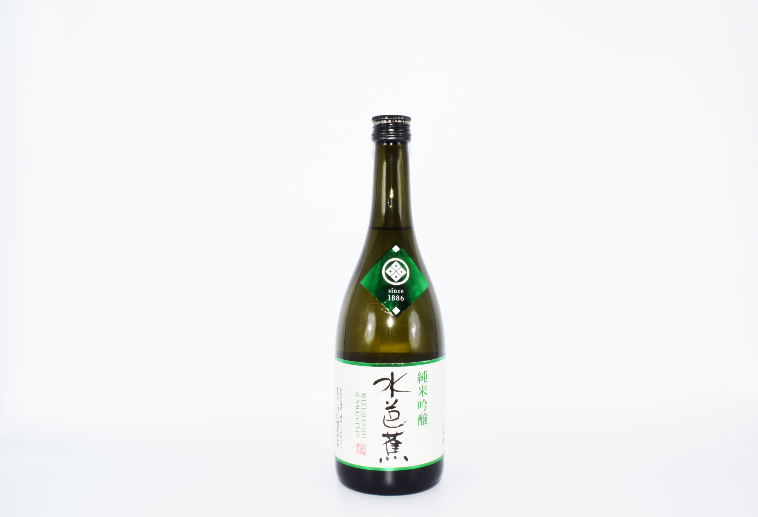 sake-mb-0012