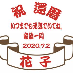 design-9