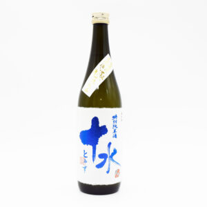 sake-win-0005