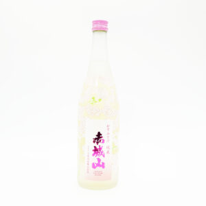 sake-ag-0002