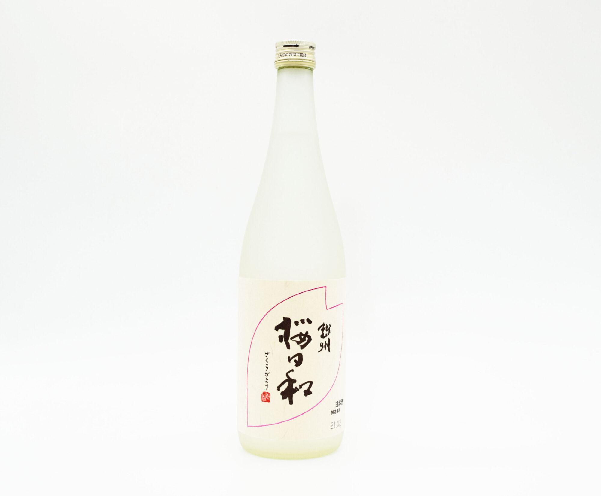 sake-kb-0004