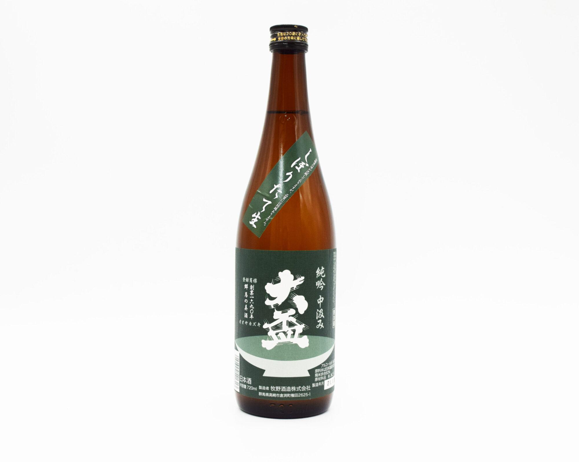 sake-os-0010