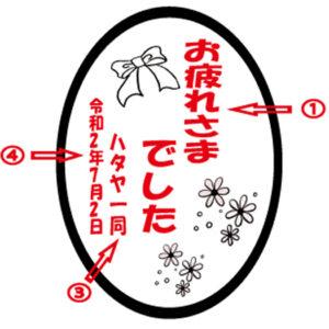 design-6