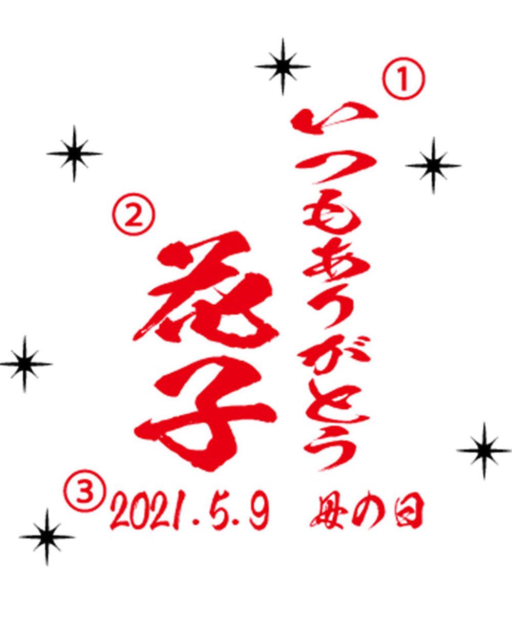 design-29