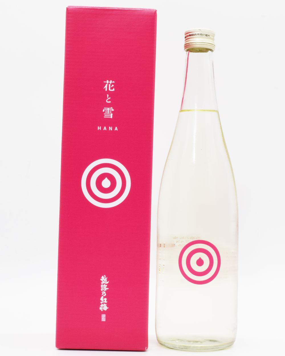 sake-kbi-0002