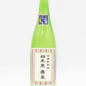 sake-gi-0007