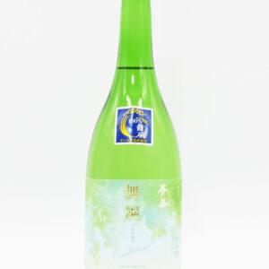 sake-tg-0001