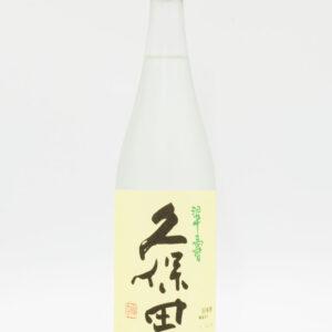 sake-kb-0005