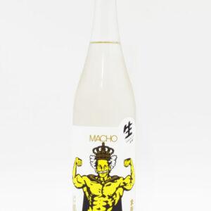 sake-os-0014