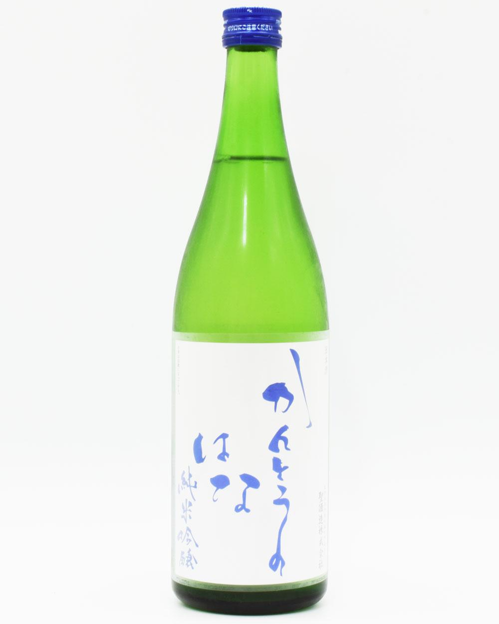 sake-hg-0005