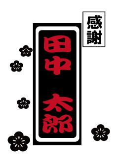 design-35