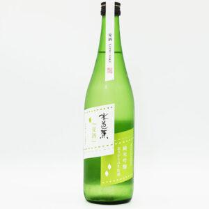 sake-mb-0014