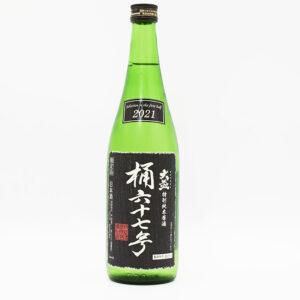 sake-os-0016