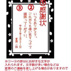 design-34