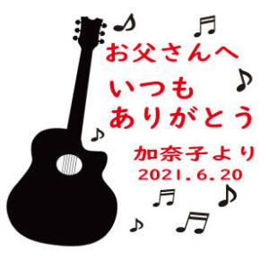 design-37