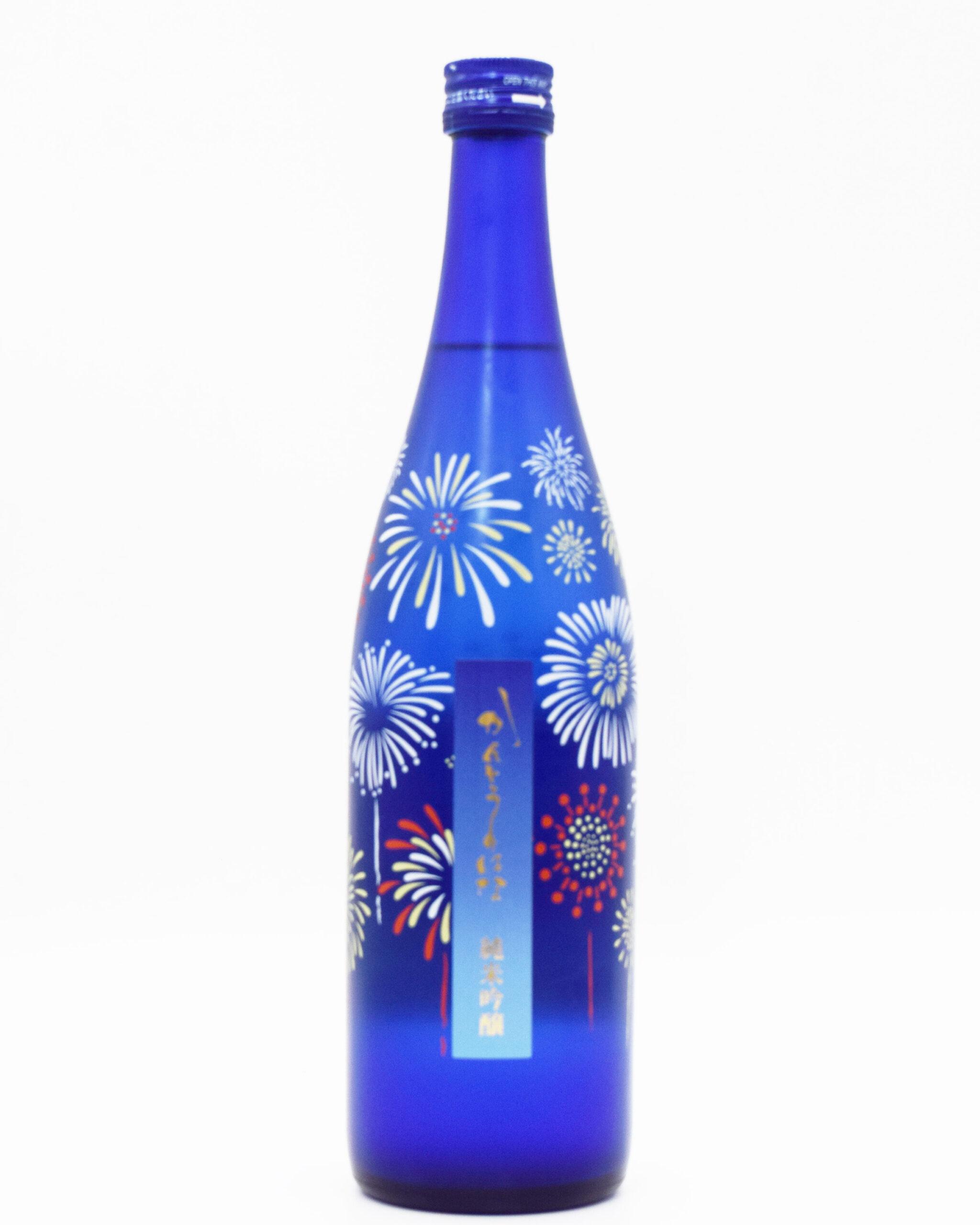 sake-hg-0006