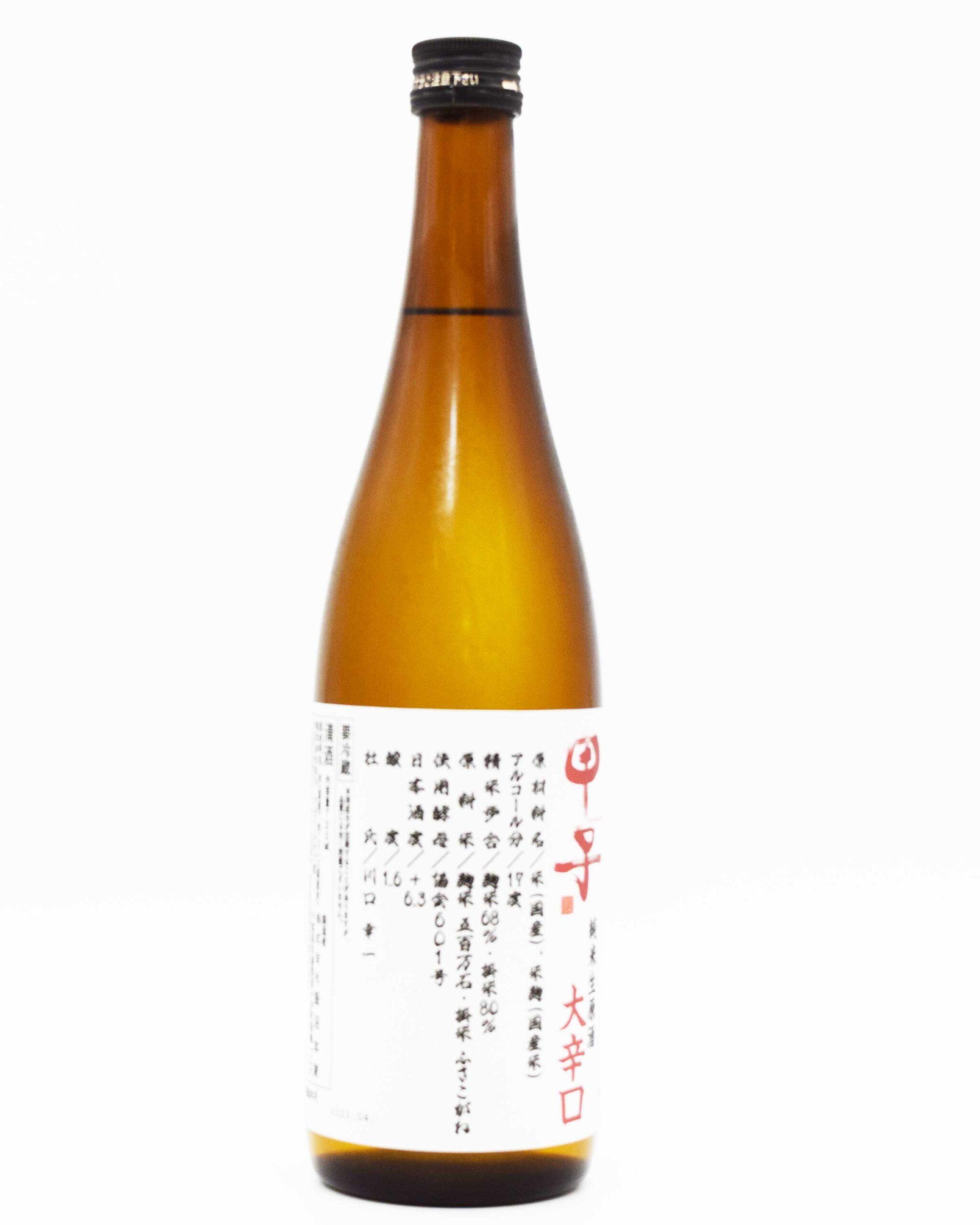 sake-sum-0004