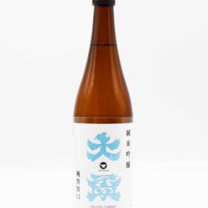 sake-os-0017