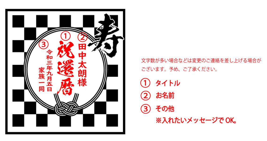 design-38
