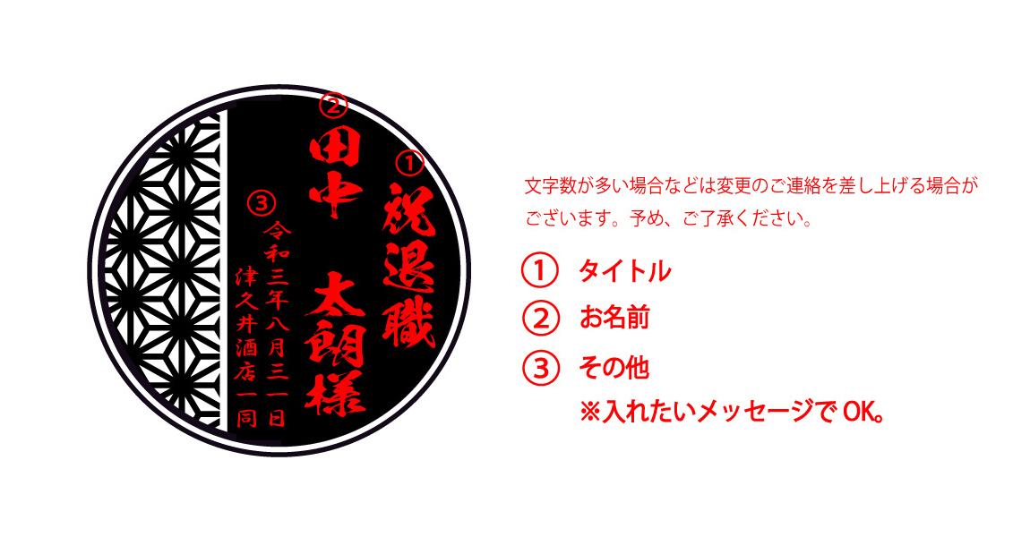 design-39