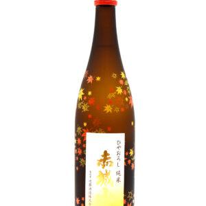 sake-ag-0004